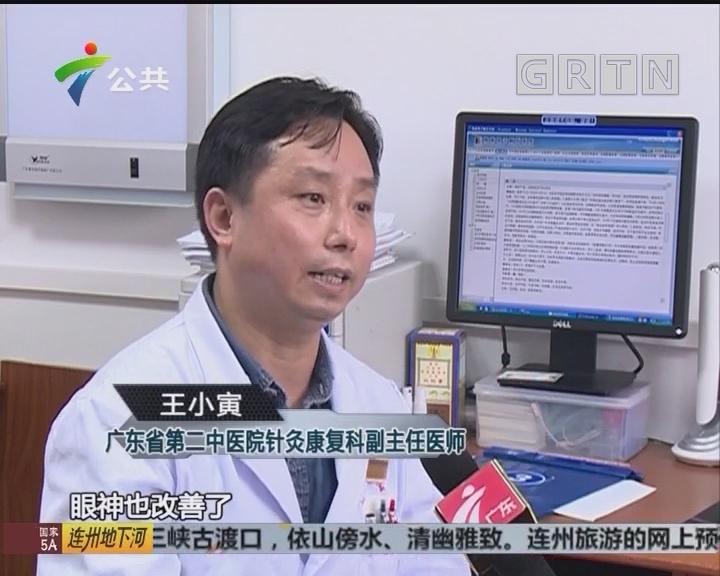 广州:女子昏迷半年被促醒 能自己吃饭能写字