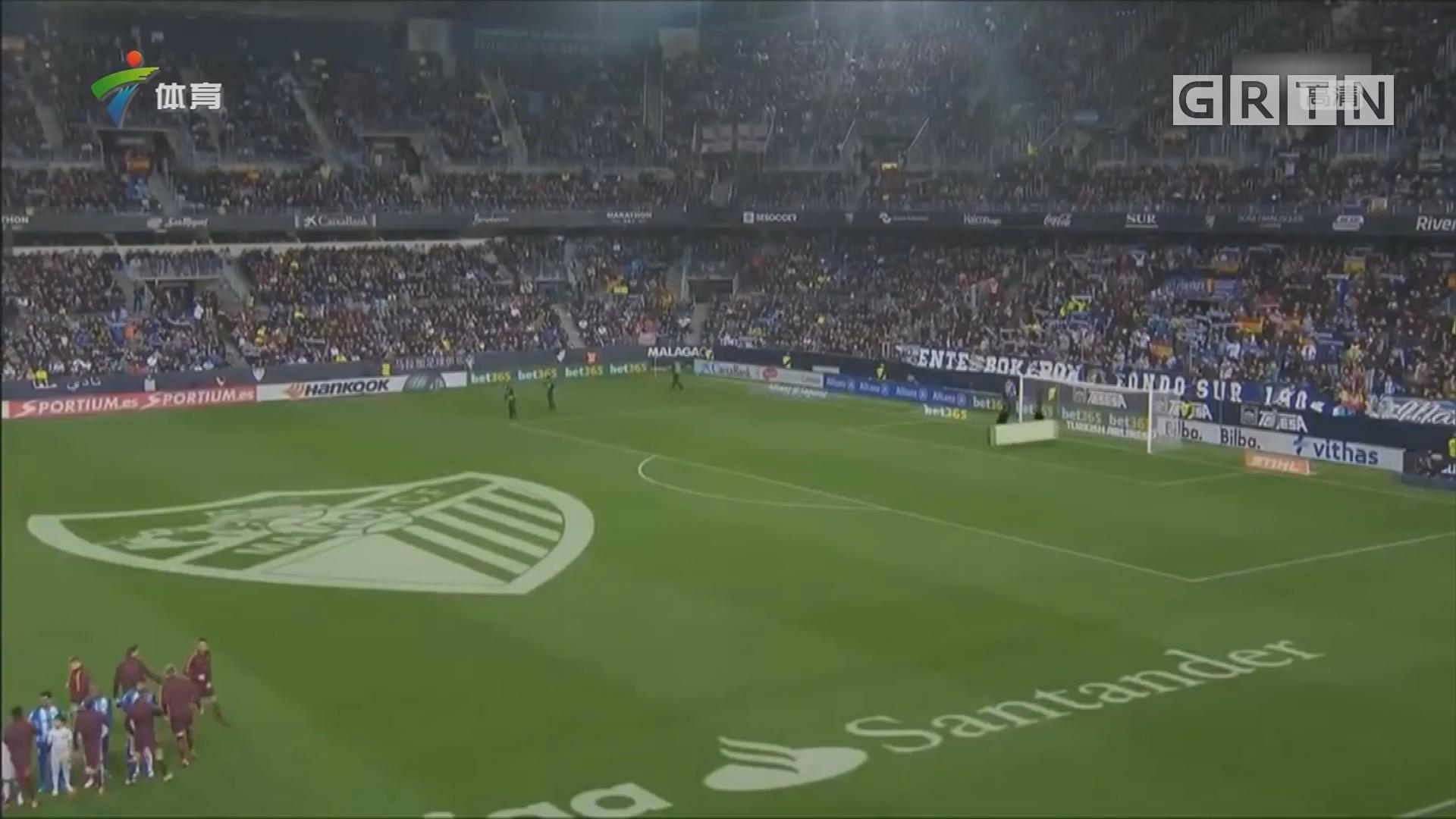 西甲 C罗梅开二度 皇马客场取胜
