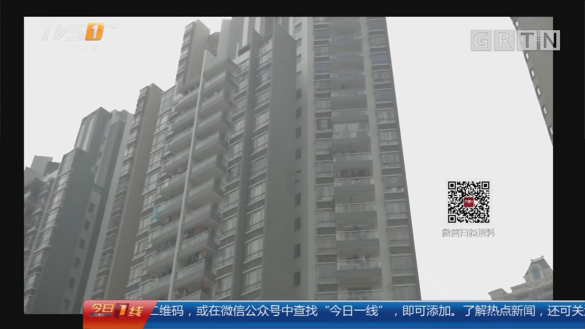 中山:天降砂煲伤人 全楼业主齐被告