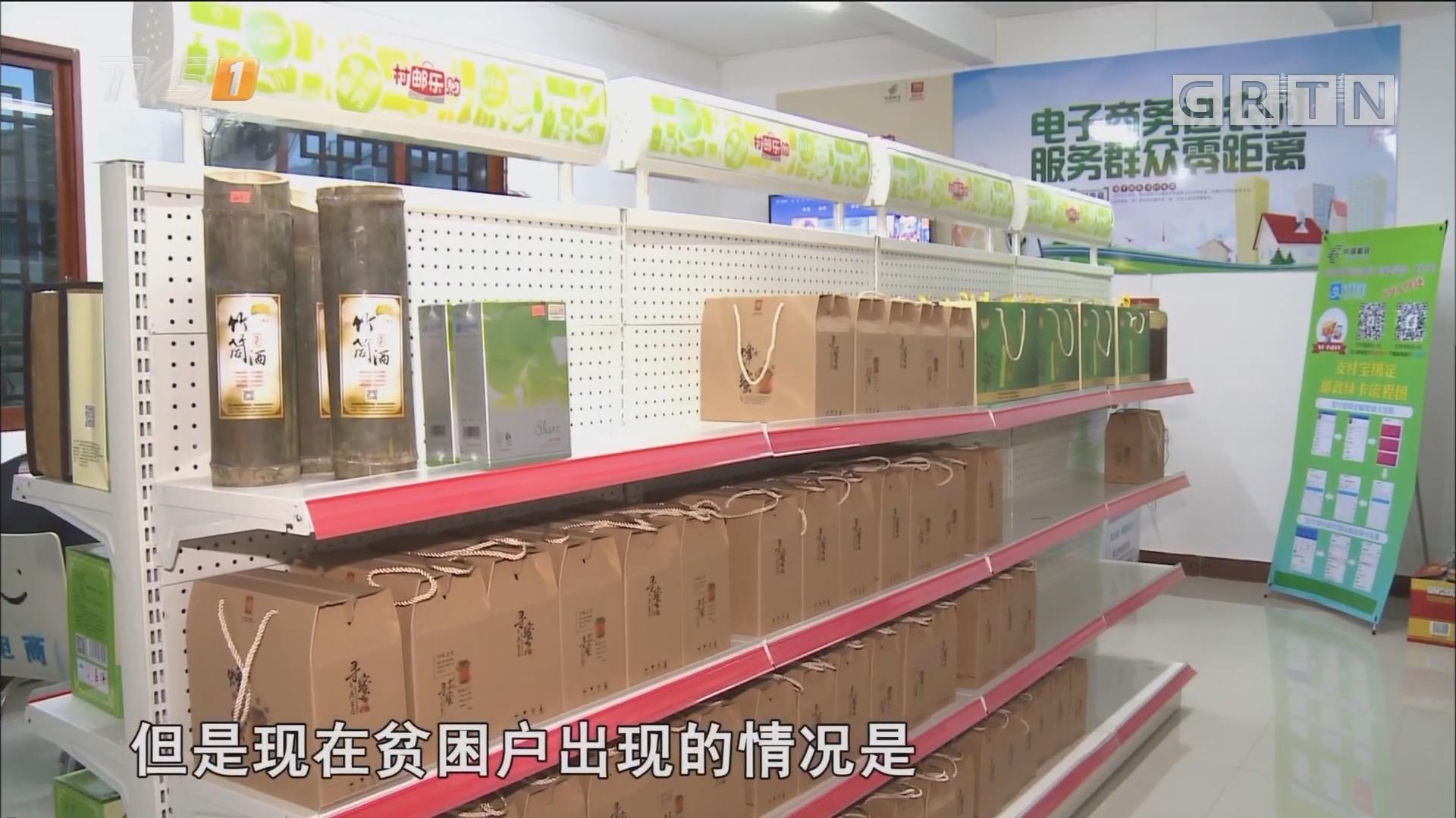 广东精准扶贫影像记录·我是书记我代言:韶关南雄角湾村 电商助力 打造脱贫致富的甜蜜产业