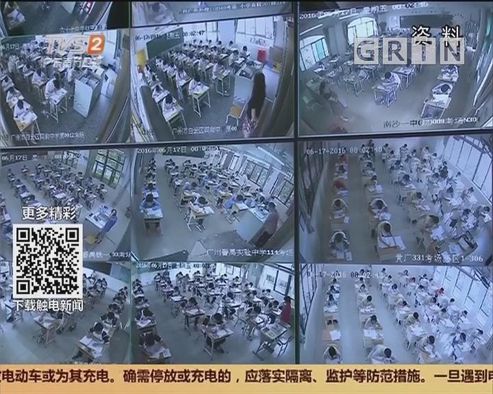 2018广州中考:下周一起考生开始报名
