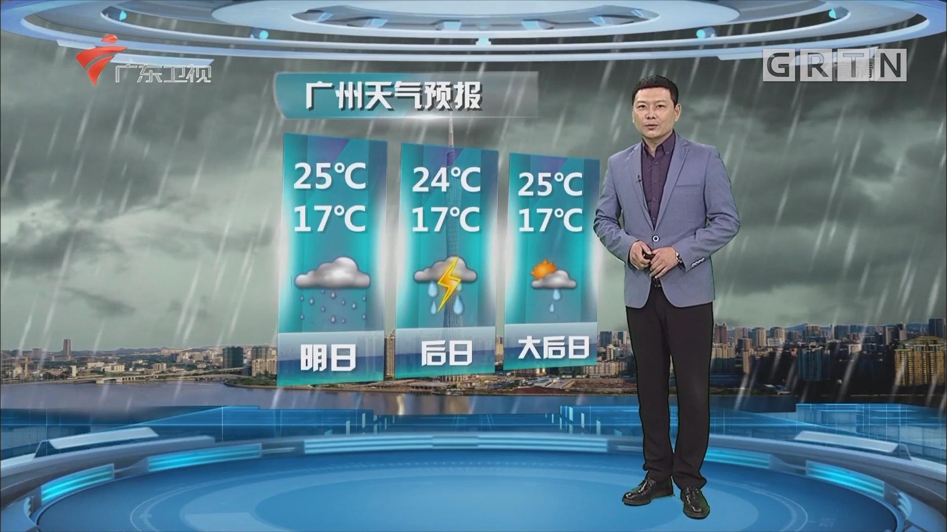 [HD][2018-03-13]广东天气预报