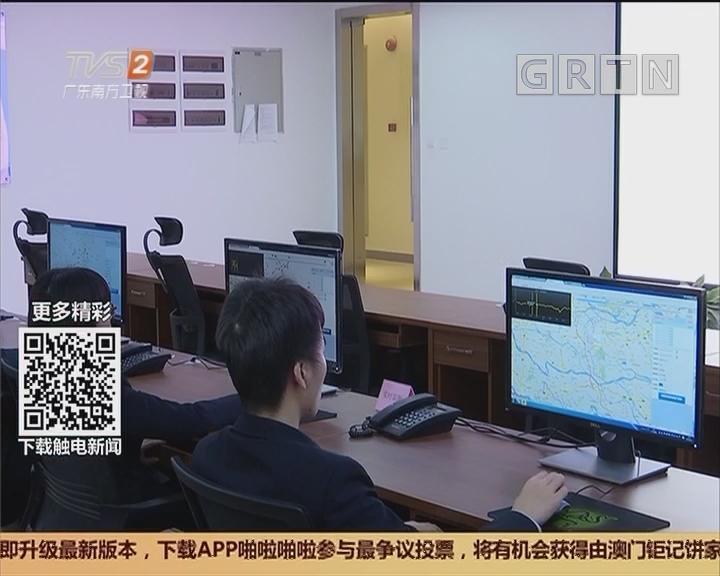 广州:道路运输检测平台 24小时实时监测