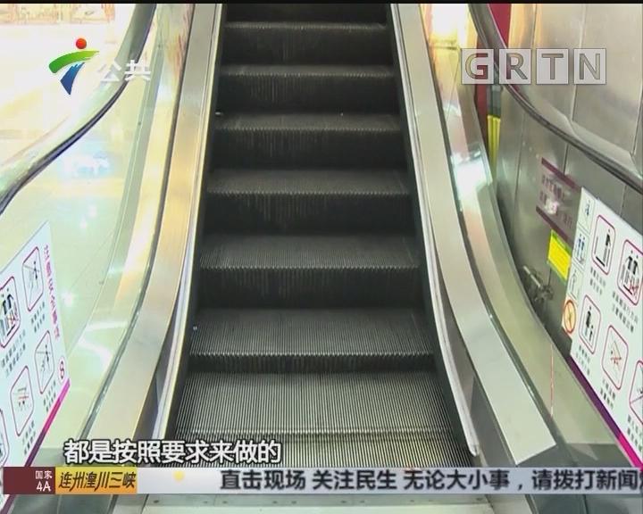 英德:小孩搭电梯遇意外 家长及时按停