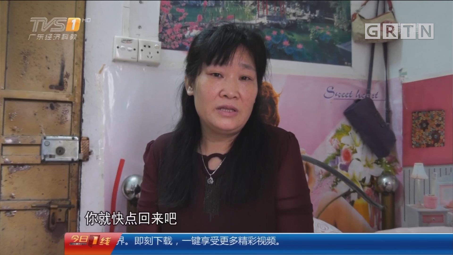东莞厚街:为找亲生子 夫妇俩异乡苦寻21年
