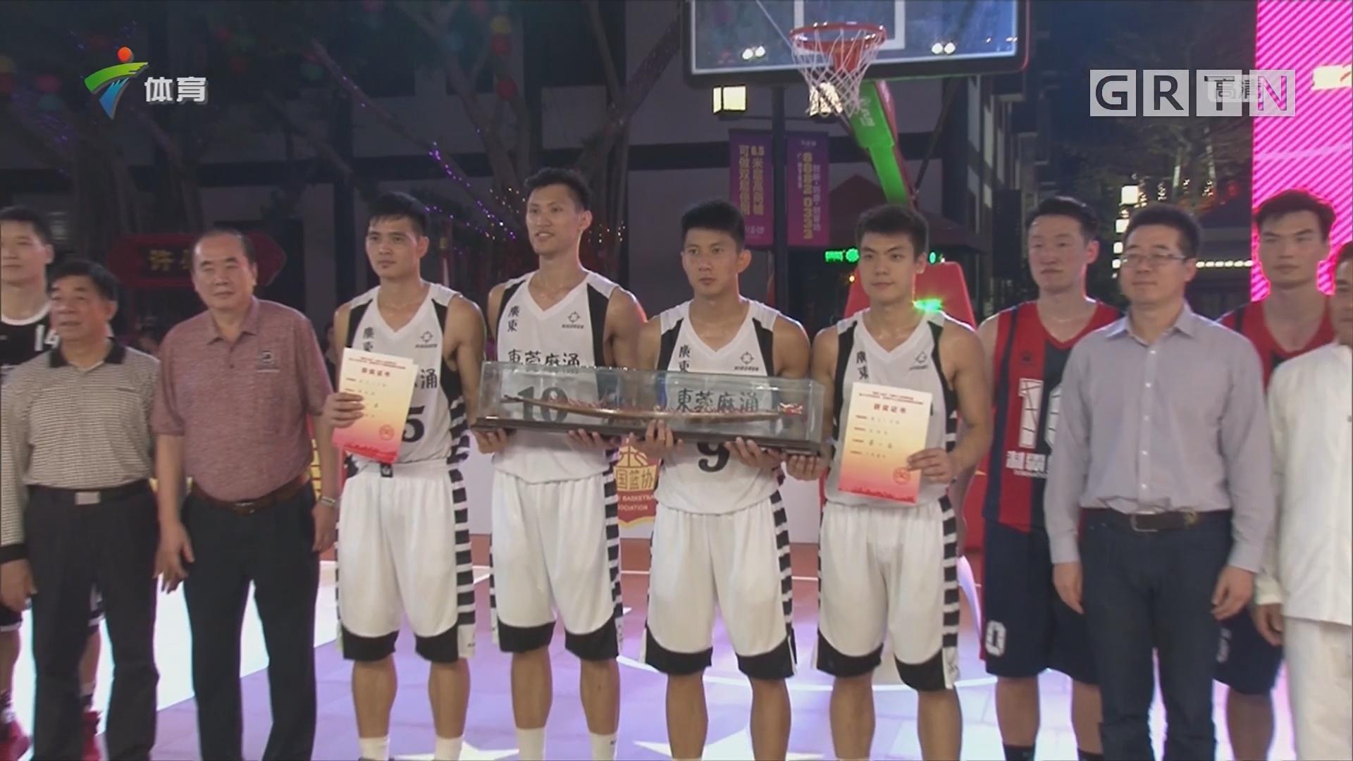 全国三人篮球擂台赛 广东夺冠为国出战亚洲杯