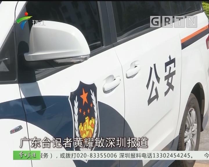 深圳:年轻男子两次企图轻生 幸得民警出手相救