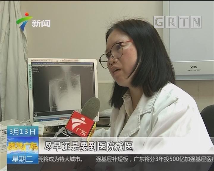 预防流感:准妈妈患流感 引发重症肺炎