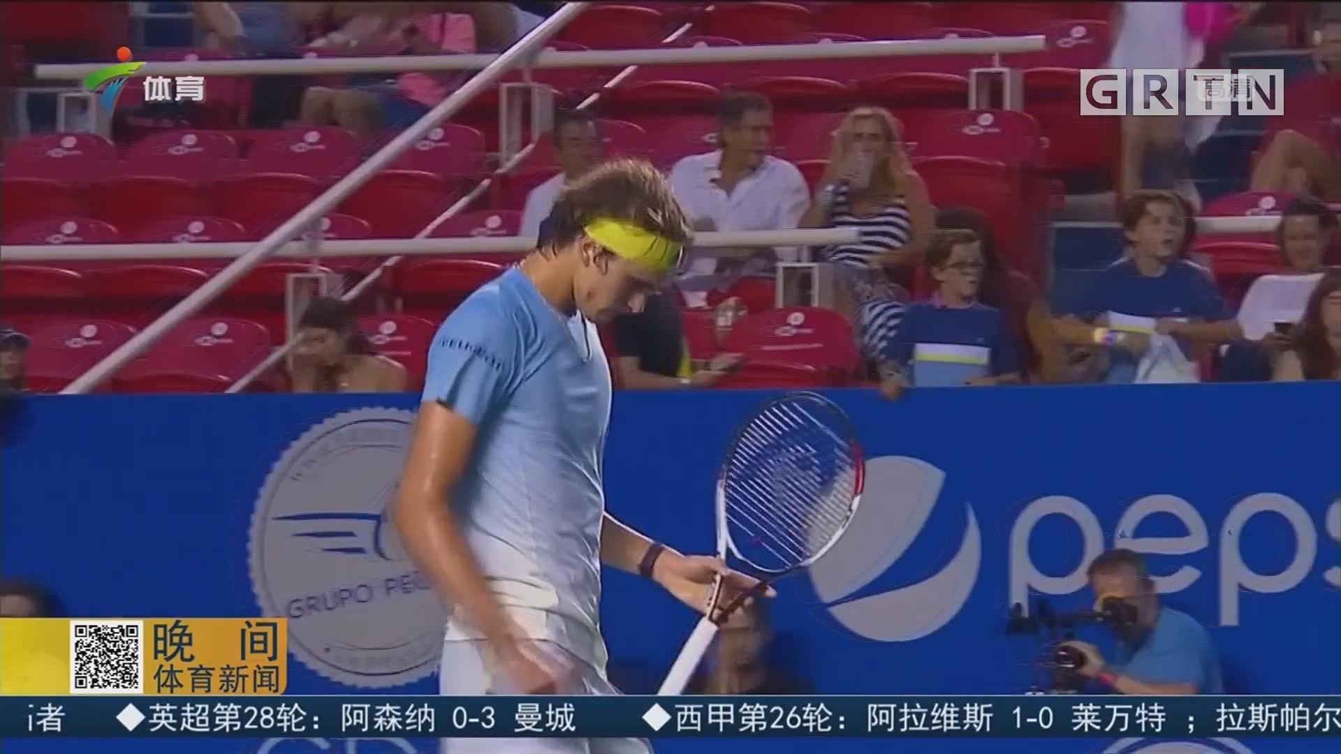 ATP墨西哥站 兹维列夫晋级半决赛