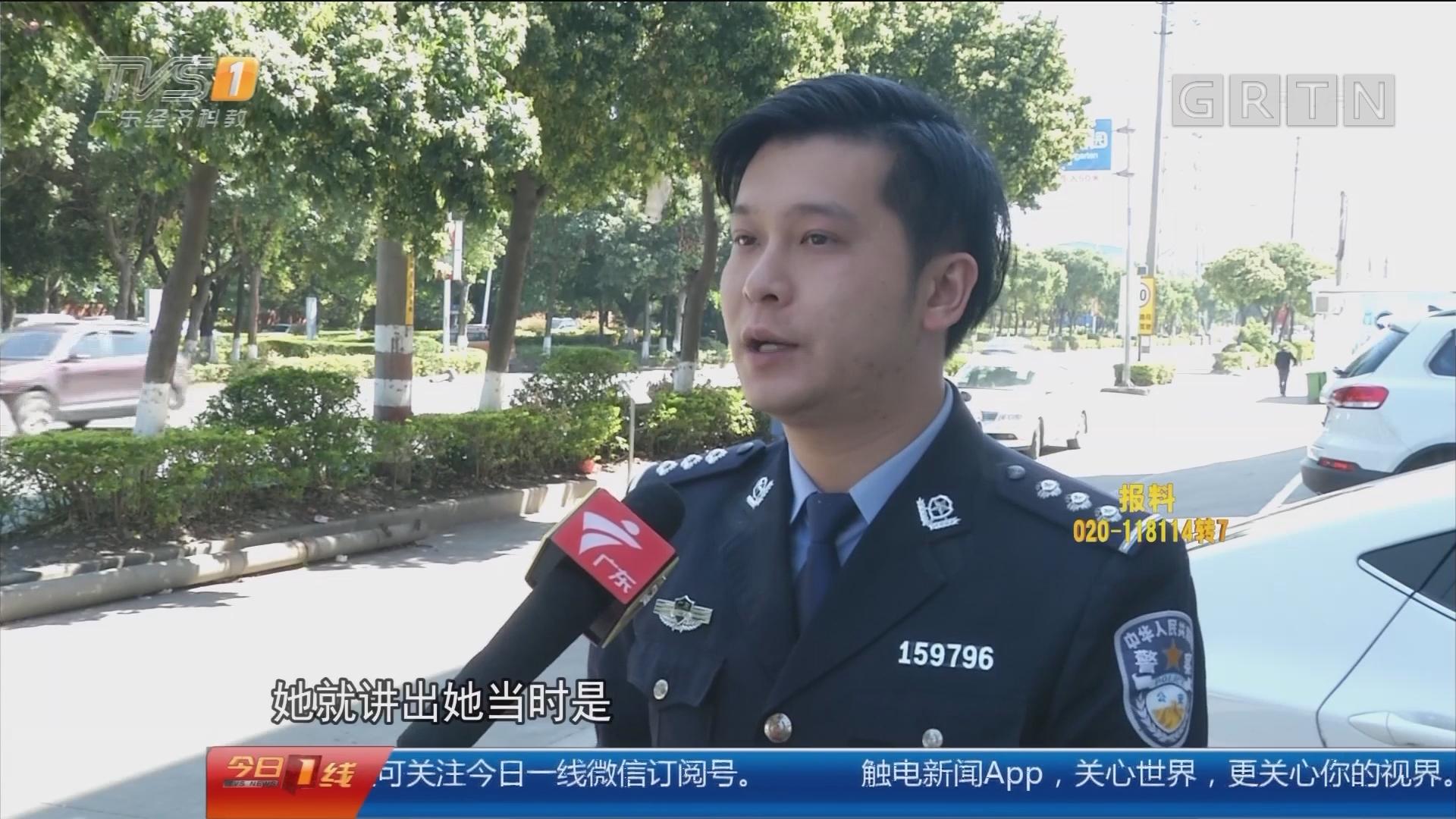 东莞塘厦:为圆谎戏精上身 女子报假警被拘十天