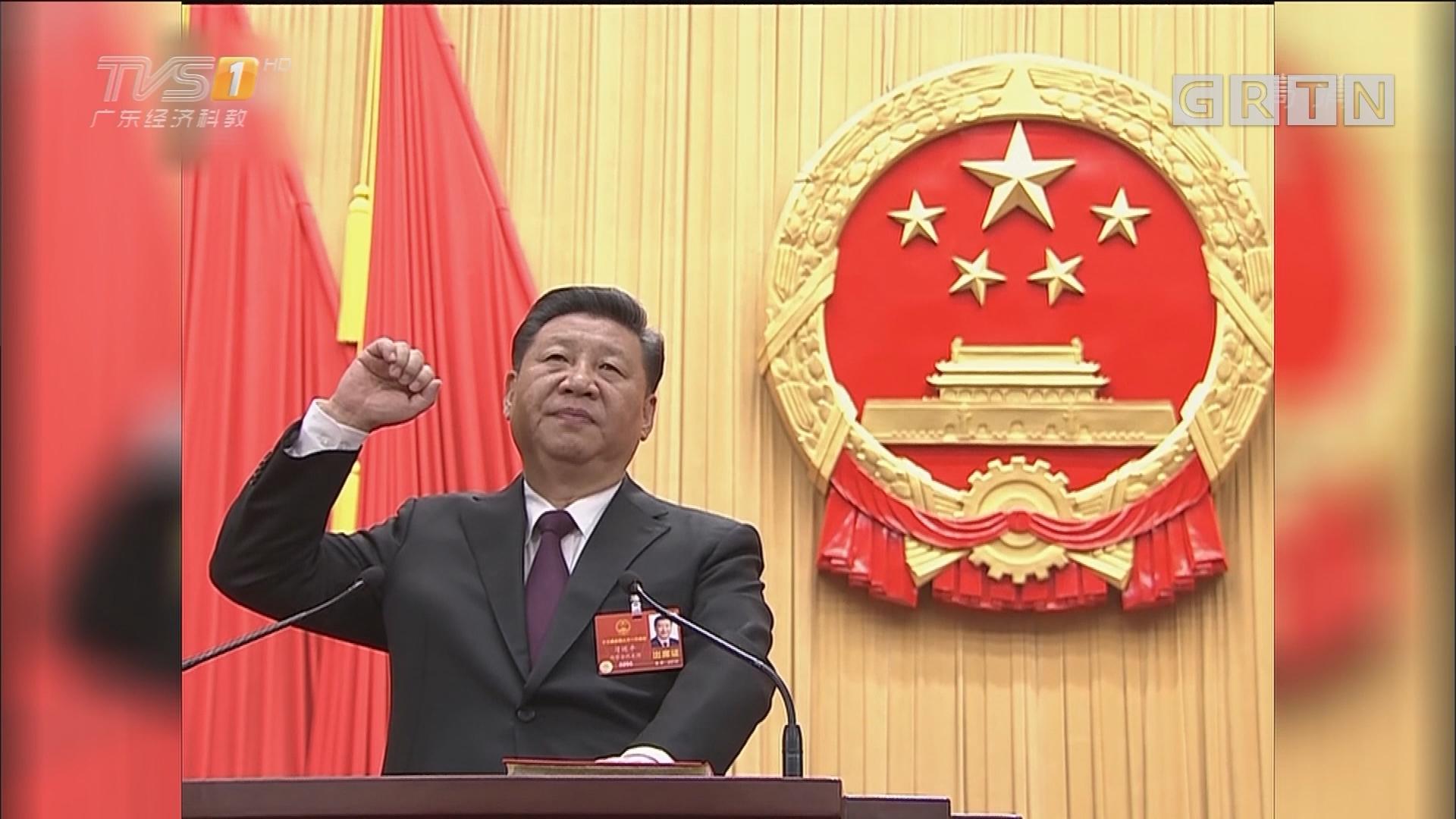 十三届全国人大一次会议举行第五次全体会议 选举产生新一届国家领导人