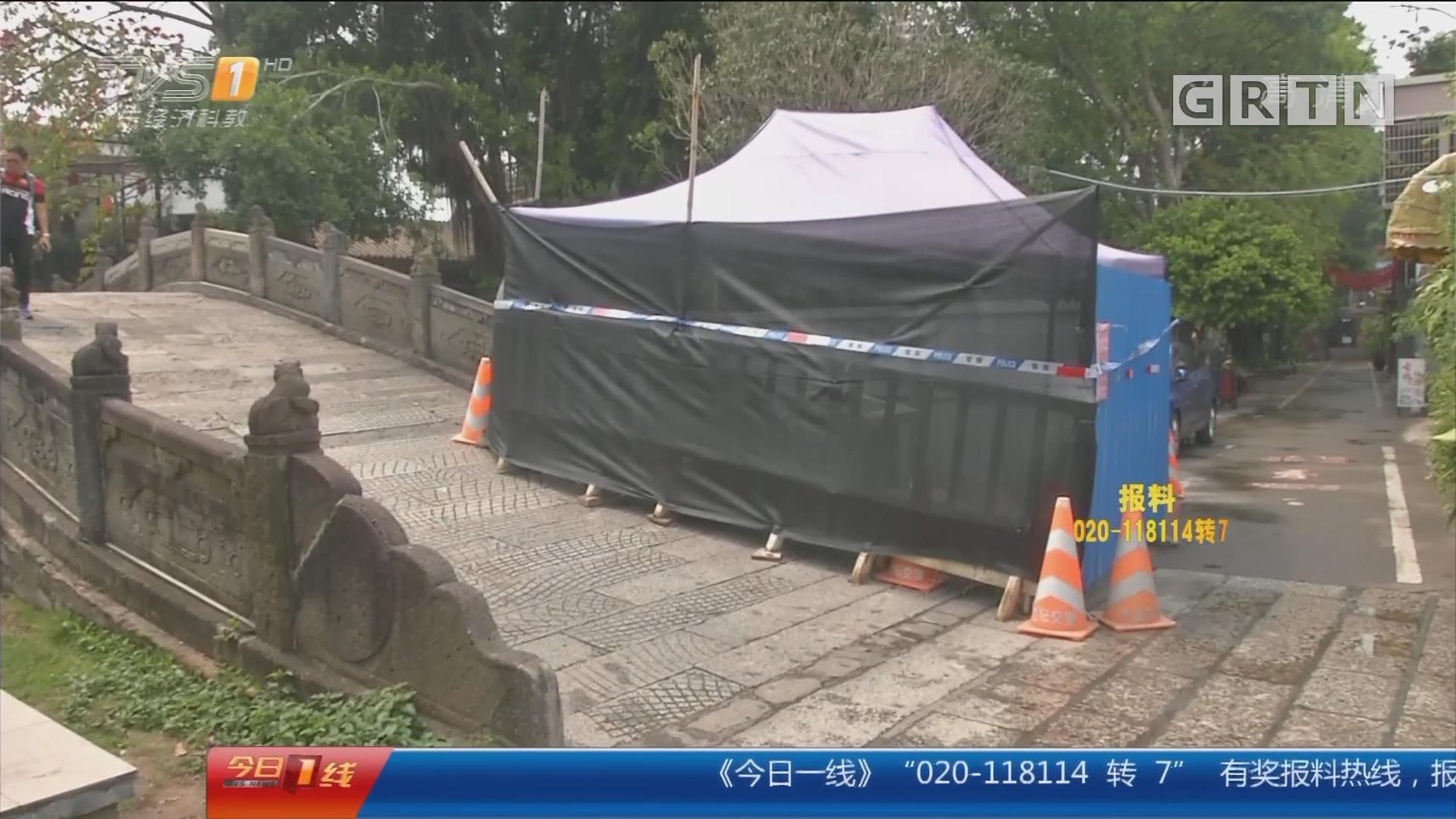 佛山顺德:司机醉驾上桥 撞坏百年文物古桥