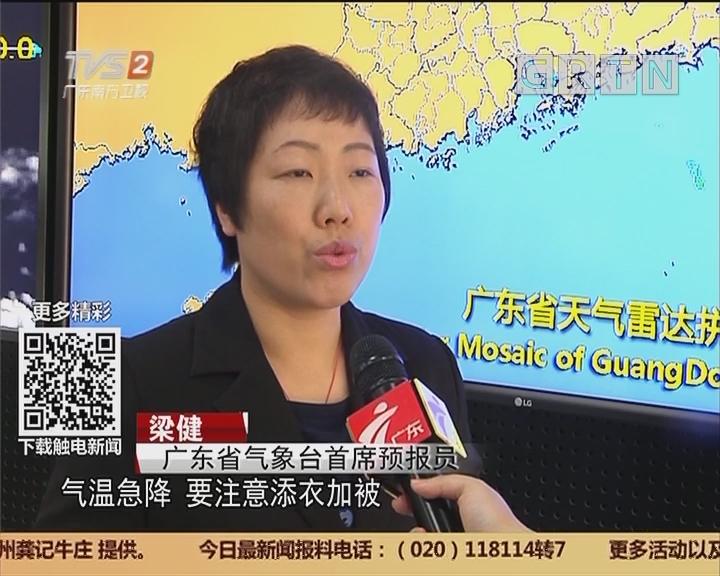 """较强冷空气携风雨入粤:广东开启""""暴雨+雷电+8级大风""""模式"""