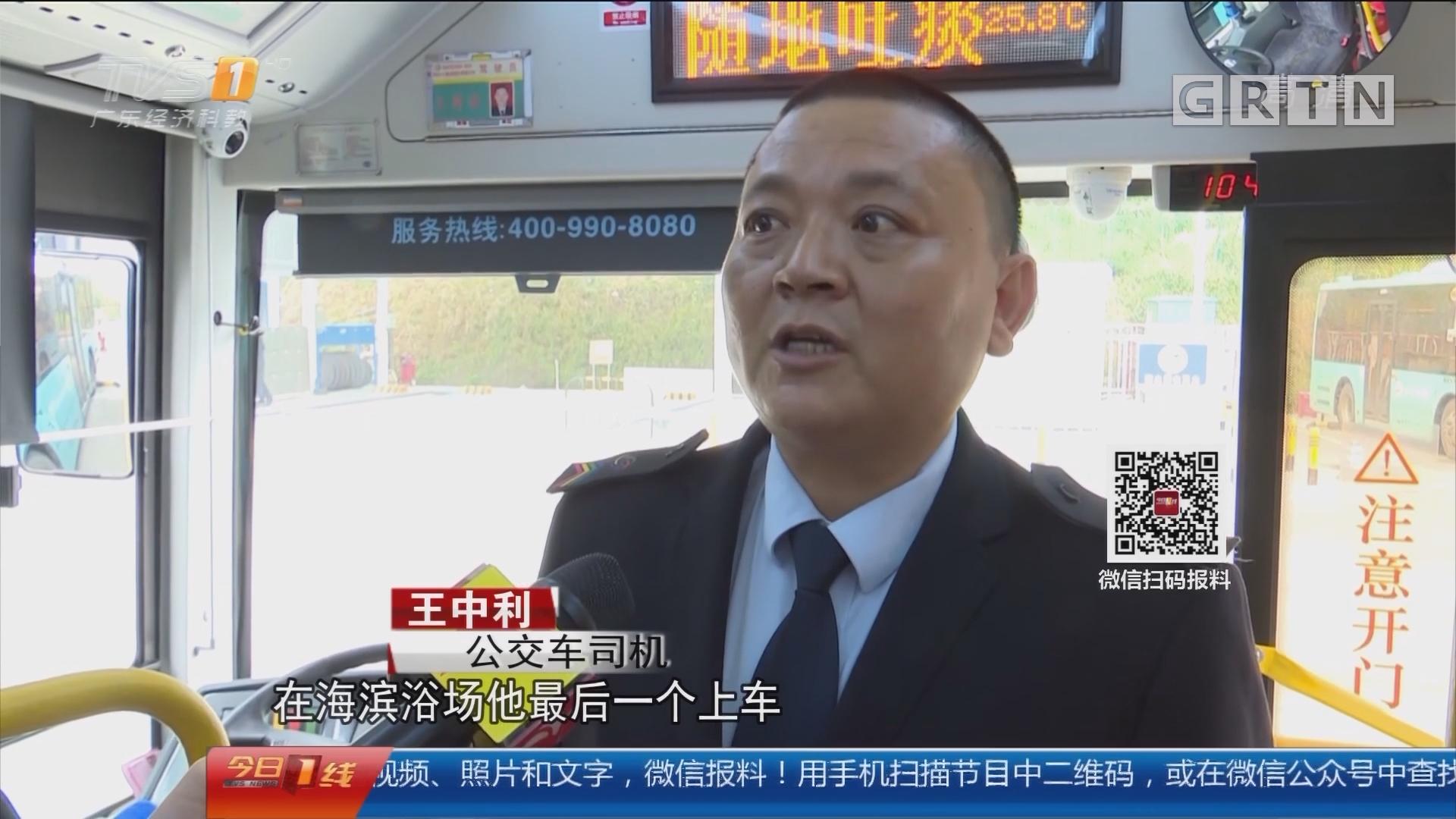 """深圳:""""醉猫""""大闹公交车 打司机还坐上方向盘"""