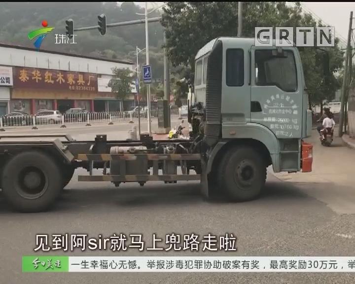 广州:小路频繁闯入大货车 小学生出入有危险