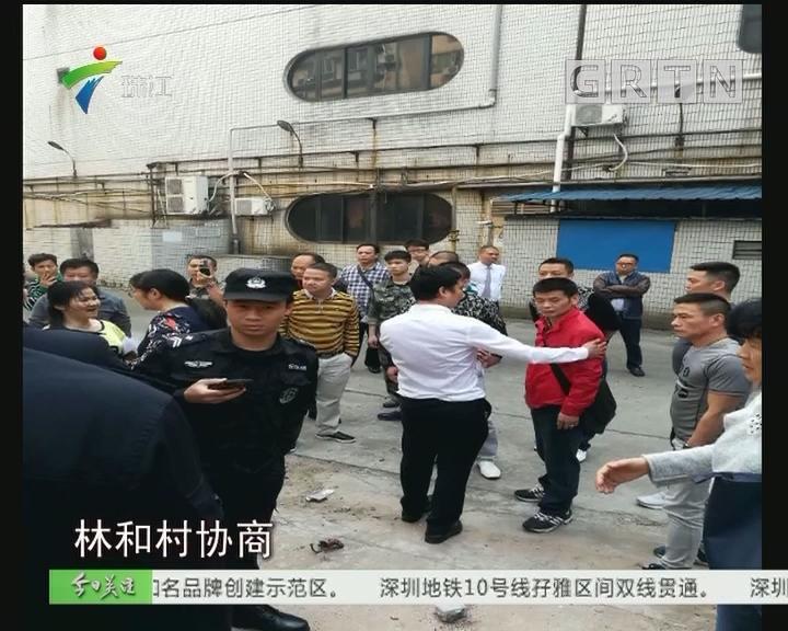 广州:小区消防整改竟遭阻挠?街道介入协调
