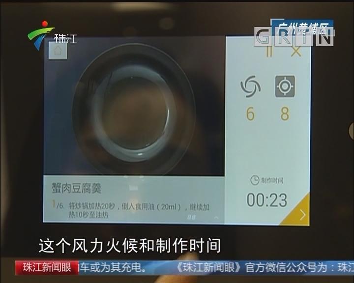 广州:专利申请量首破10万件