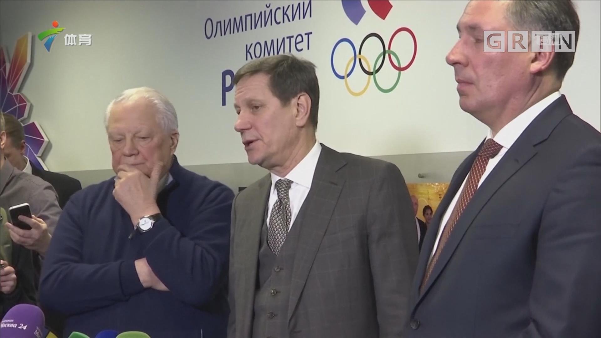国际奥委会宣布解除对俄罗斯禁令