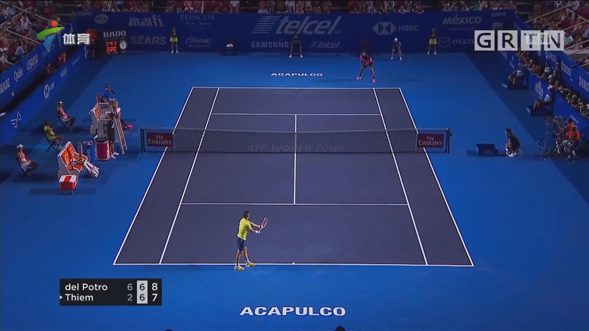 ATP阿卡普尔科赛 德尔波特罗半决赛将碰小兹维列夫