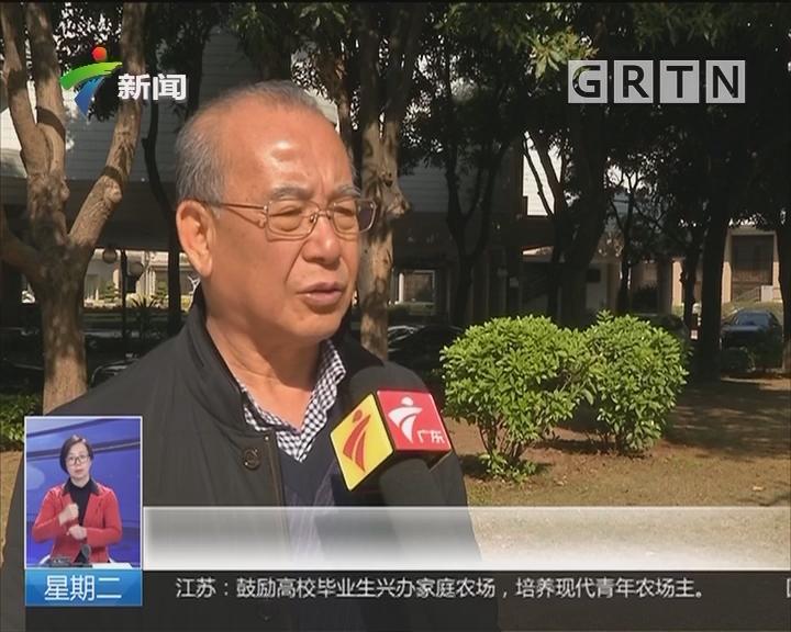"""广州:提振公办初中 缓解广州小升初""""民校热"""""""