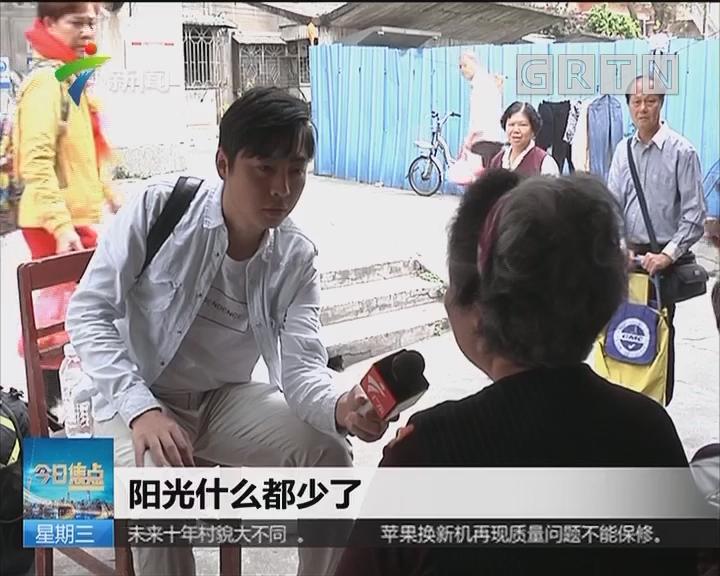 旧楼加装电梯:广州 广州旧楼加装电梯 审批量激增