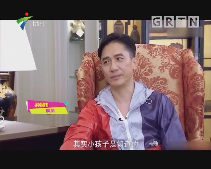 梁朝伟:忧郁而开朗的双面男主角