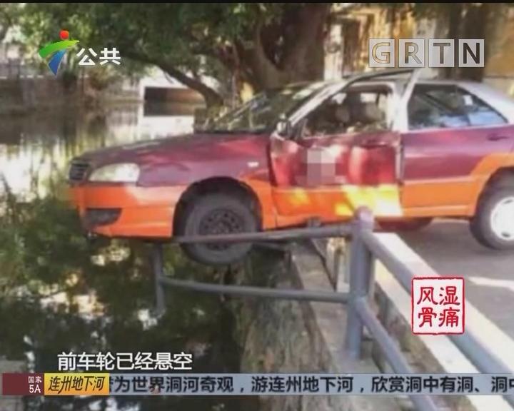 中山:教练车车头悬空 车内人员及时逃出