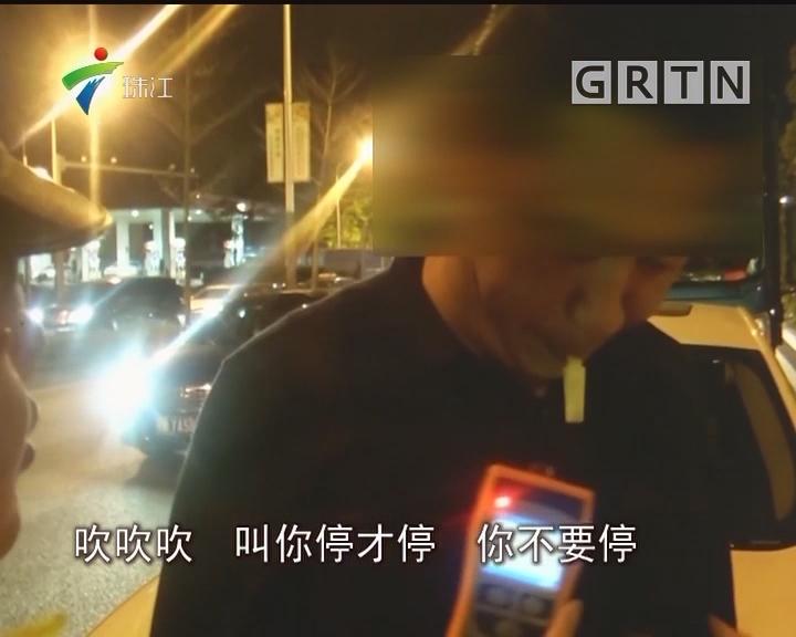 """深圳:男子醉驾被查 上演""""影帝""""级别耍赖"""