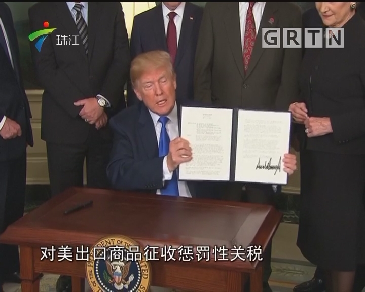 美国宣布对600亿美元中国出口商品加征关税