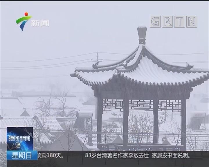 全媒速览:京津冀地区昨天凌晨普降雨雪