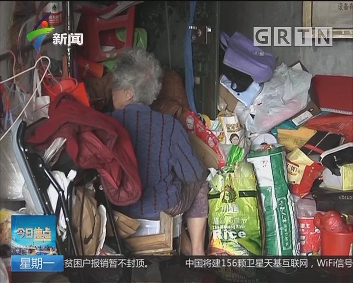 关爱老人:广州 居委会协助处理废品 遭老人拒绝