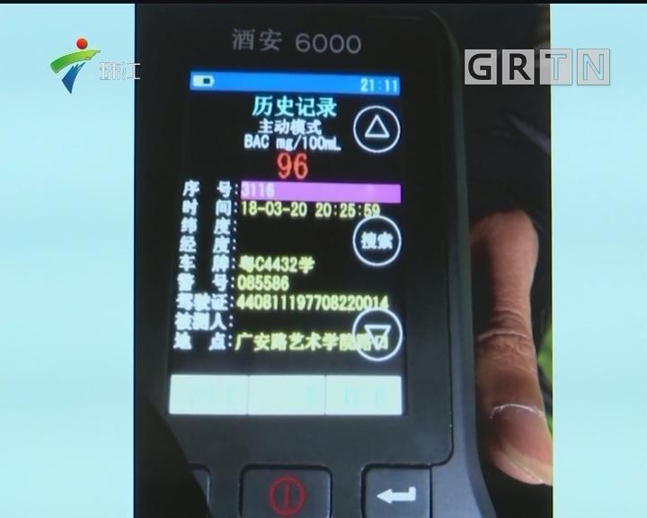 珠海:驾校教练喝酒开车 被终生吊销教学资格