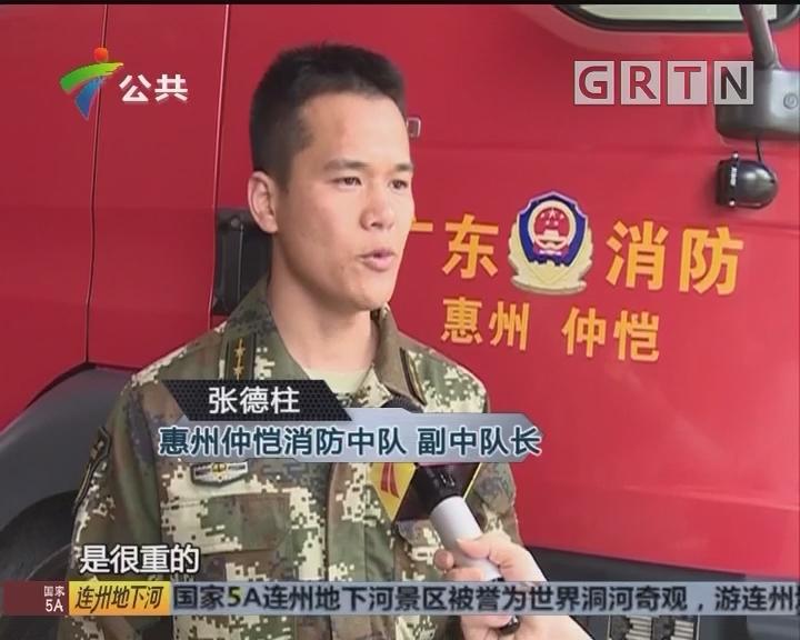 惠州:工人掉入30米深桩井 消防打捞队联合救援