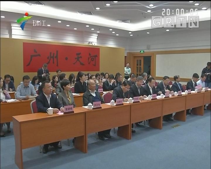 广州:华师附中今年起复办公办初中