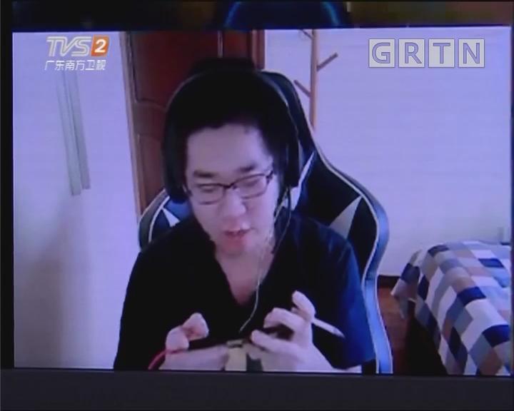 网游分级制 全国政协委员:沉迷网游毒害青少年