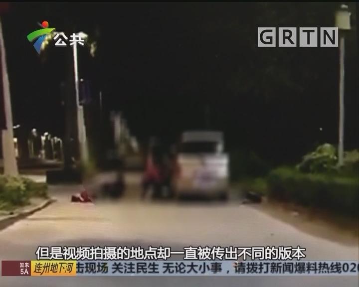 警方辟谣:网传广州女生被强拉上车信息不实