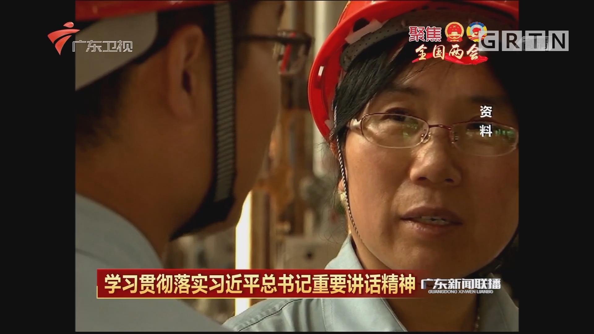 政协委员张恒珍:建立工匠精神培育机制 助力实现高质量发展