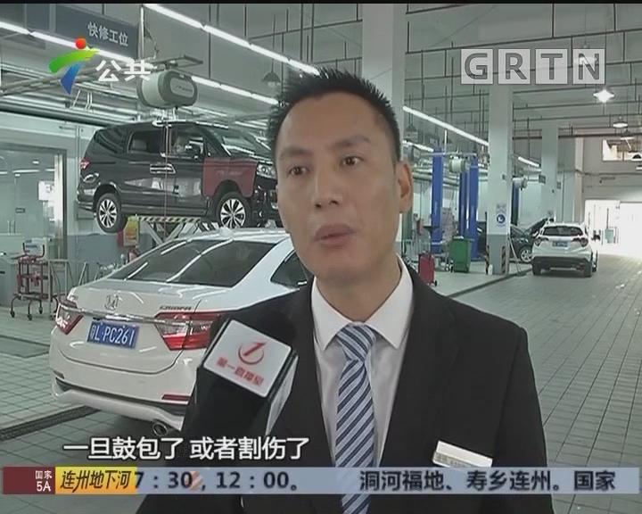 惠州:汽车轮胎发生爆炸 轮胎自查不可忽视