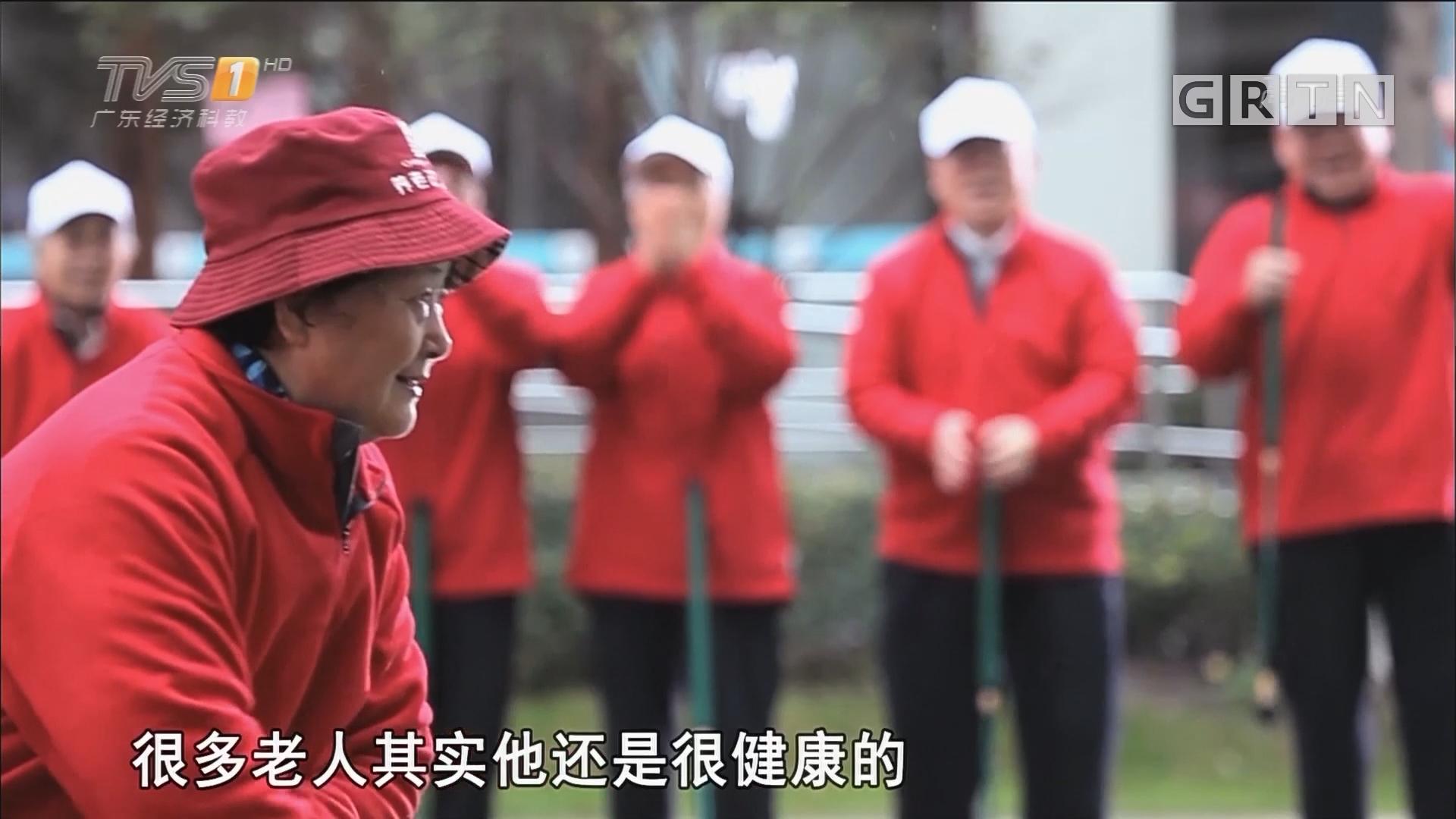 """《观点财经》2018全国两会特别节目 翟美卿:新模式——""""全龄化""""养老"""