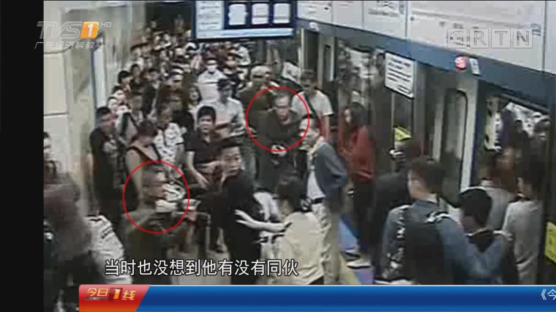 广州地铁:边防检查员路见不平 勇追嚣张小偷