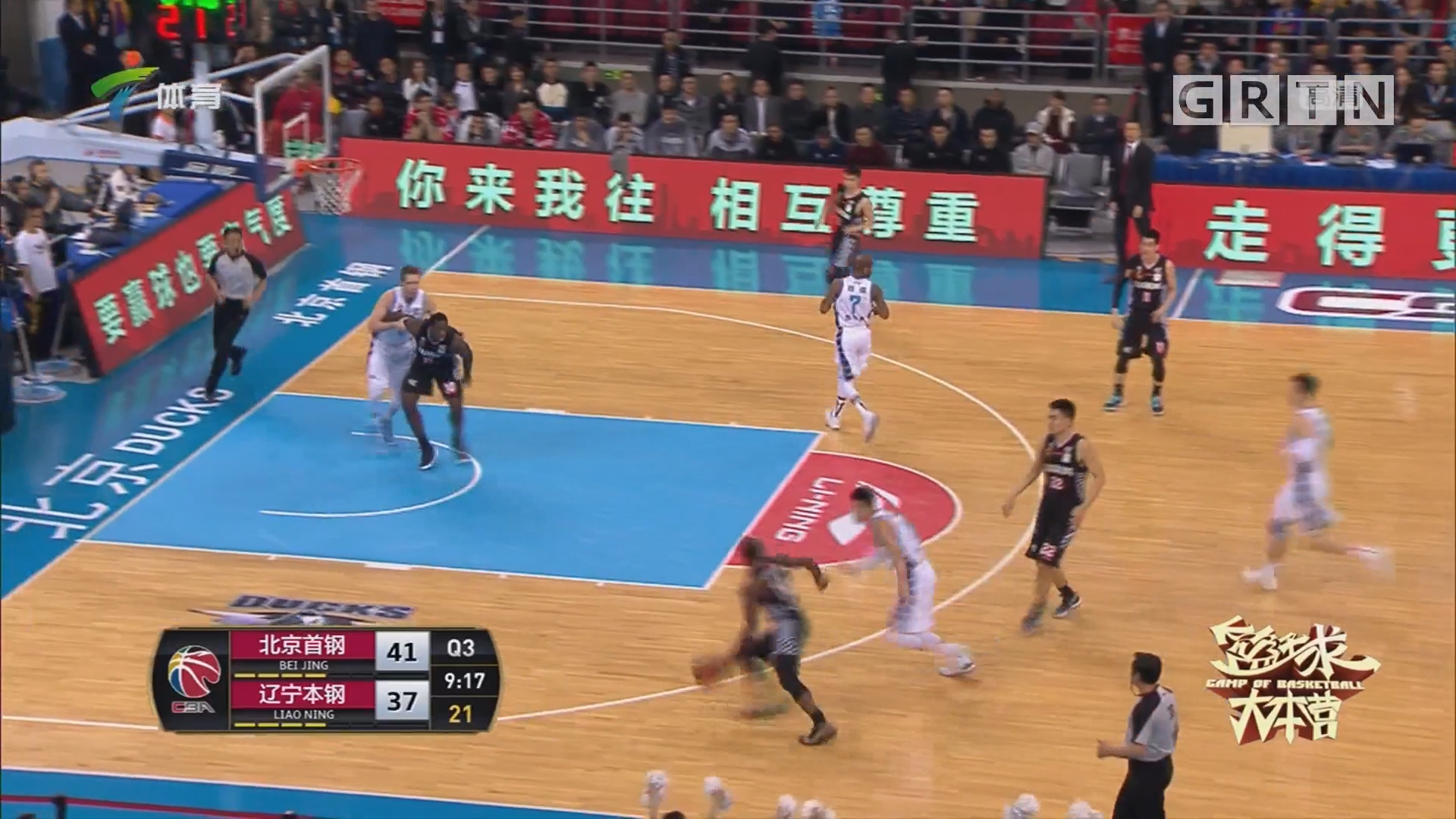 辽宁客场逆转北京 总分3-1晋级4强