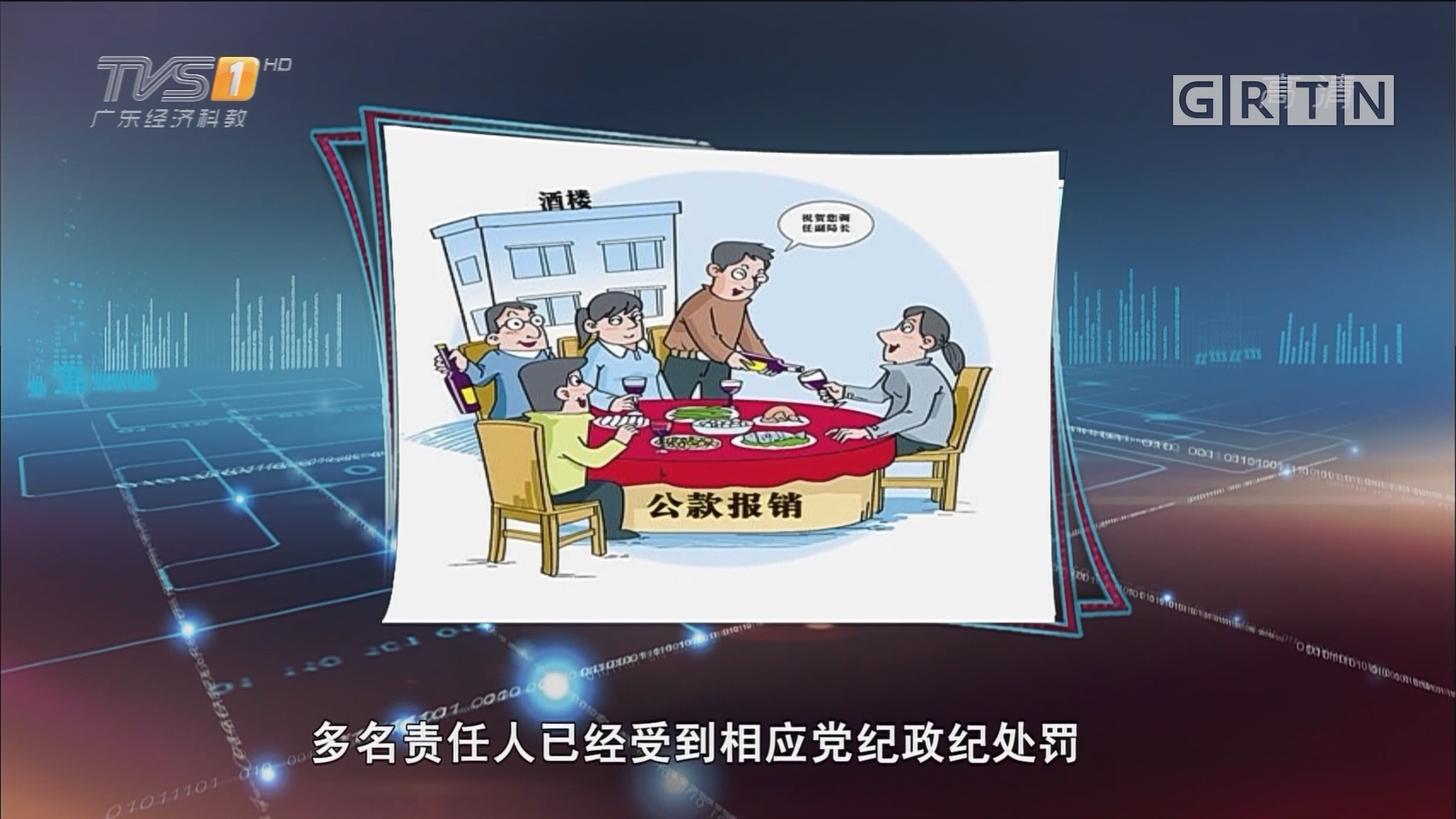 "[HD][2018-03-28]马后炮:为何学校越来越松 家长却越来越""疯"""