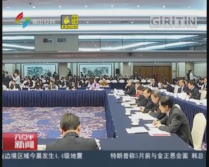 """佛山:广东代表团举行全体会议 审议""""两高""""工作报告"""
