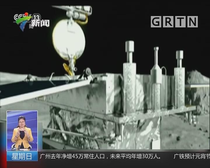 赵小津:嫦娥四号今年探月分两步走