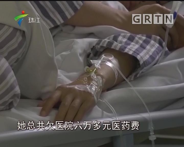 深圳:医院现神秘红包 缘是患者归还医药费