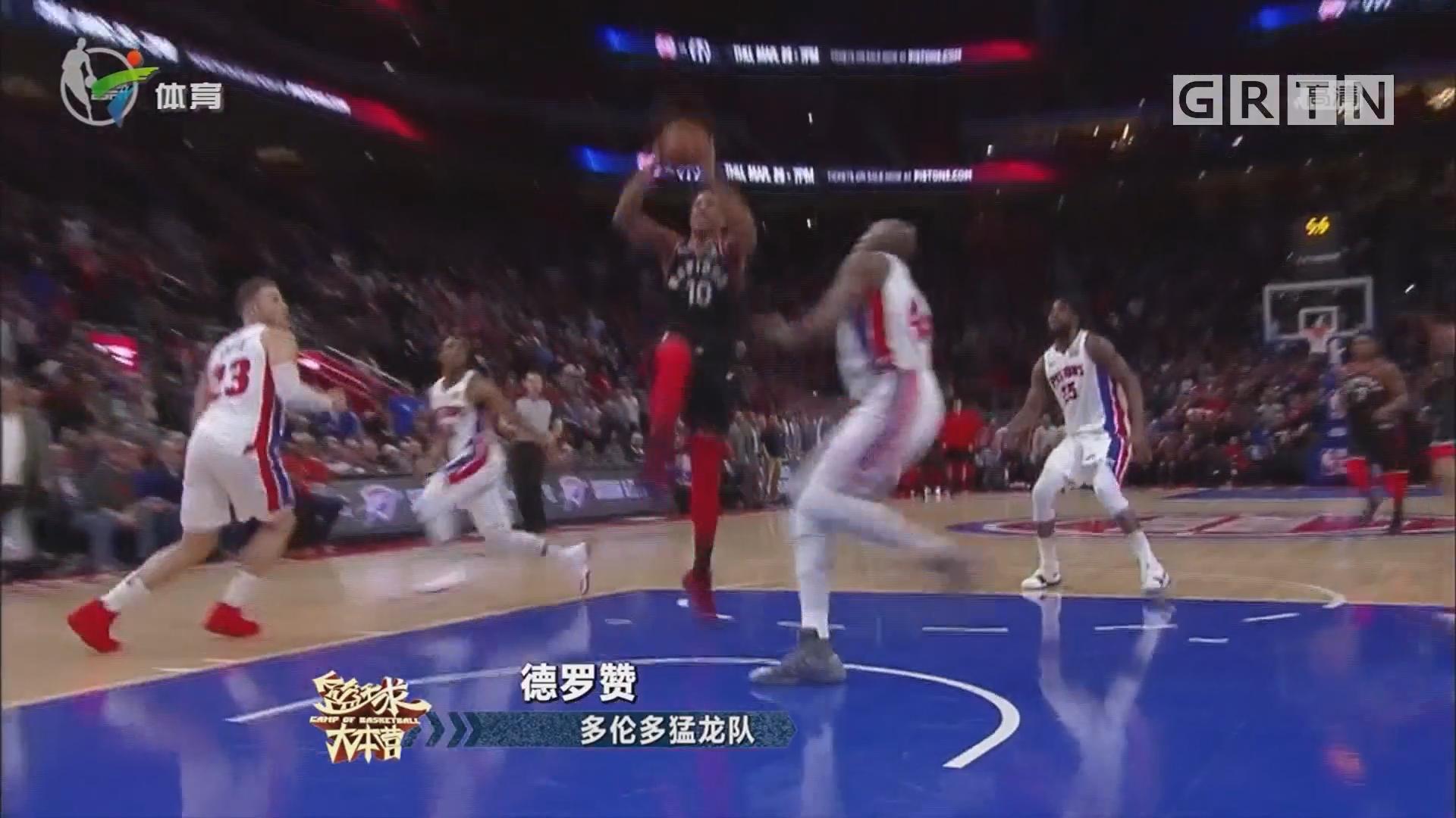 NBA十佳球