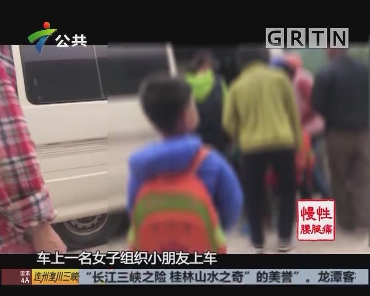 江门:幼儿园校车超载 家长担心安全问题