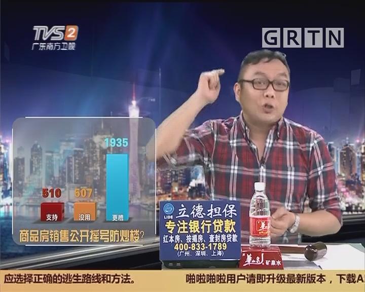 20180329互动集锦