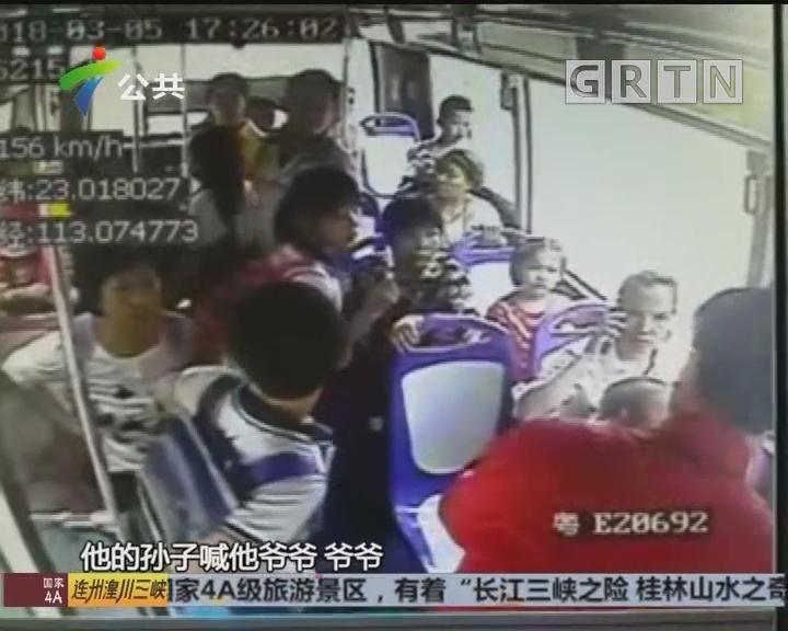 佛山:路边见老人晕倒 公交司机两次伸出援手