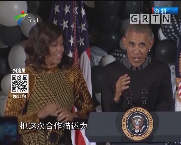 奥巴马或成网络节目主持或制作人